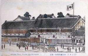 脇本陣油屋(江戸時代)