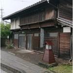 tsugaruya