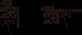 aburaya-logo