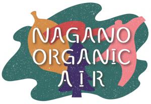 長野県芸術監督団事業「NAGANO ORGANIC AIR」